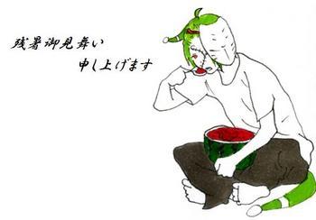 tsubaki-shotyu002.jpg